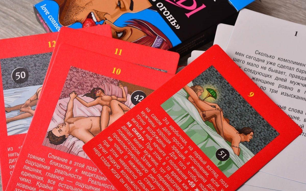 Секс Игры Для Пар Онлайн